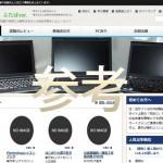 道楽道サイト2