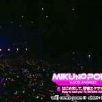 mikunopolis-アニメコンサート-LA-USA