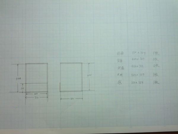 ニワトリの産卵箱 設計図