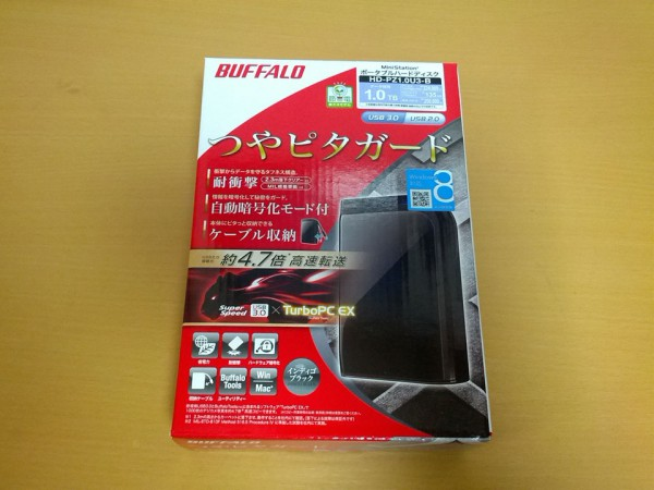 BUFFALO ターボPC EX USB3.0 ポータブルHDD 1TB