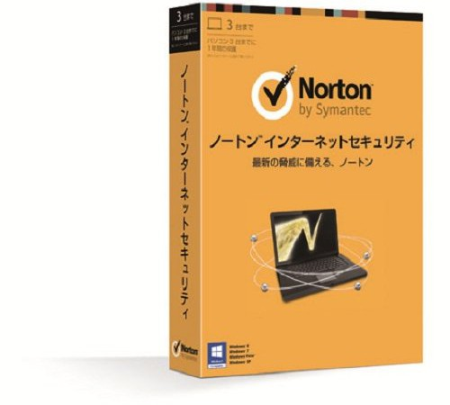 NORTON INTERNET SECURITY 2013 日本語