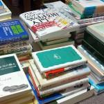 本棚に入りきらない書籍