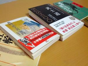 武士道の書籍