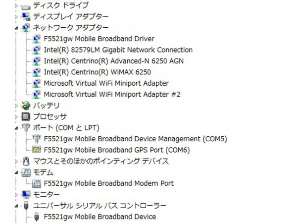 X220 WWAN&GPS Device Manager