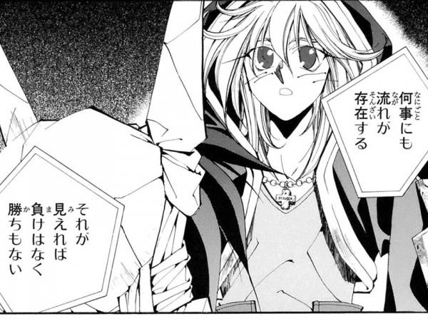 封神演義 (漫画)の画像 p1_35
