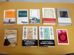 仏教関連の書籍