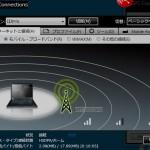 NTT Docomo WWAN画面