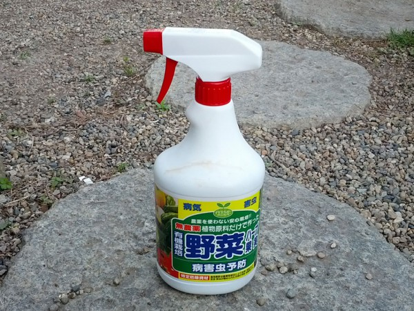 無農薬 病害虫予防スプレー