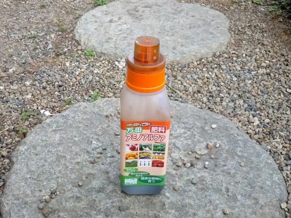 万田 アミノアルファ 液肥