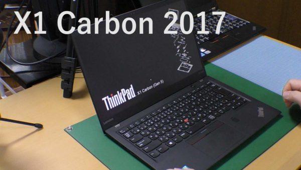 X1 Carbon(2017)が1台