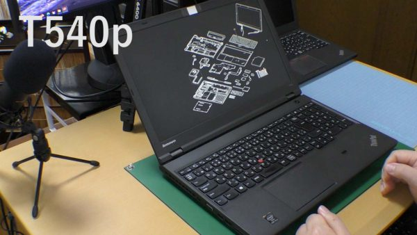 T540pが1台